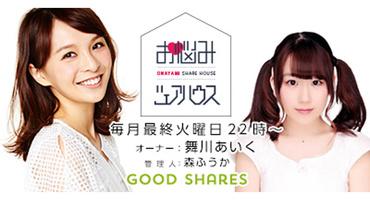 【舞川あいく】FRESH!byAbemaTV「舞川あい…