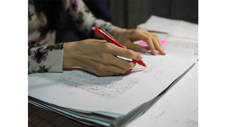 【押切もえ】小説2作目「永遠とは違う一日」が山本周五郎賞ノミネート