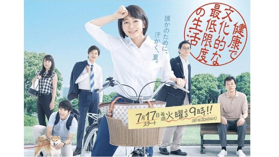 【安座間美優】関西テレビ「健康で文化的な…