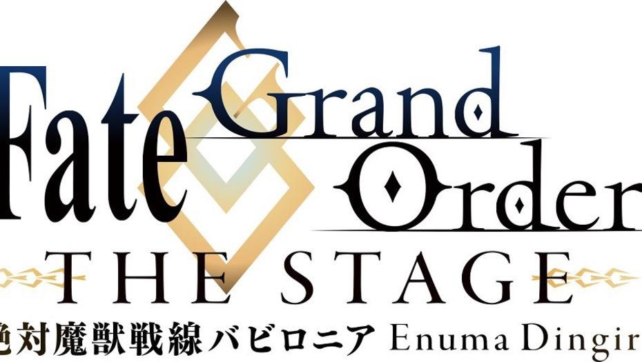 【坂本澪香】舞台FGOに出演決定!