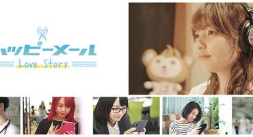 【安座間美優・近藤しづか】WEBドラマ「ハ…