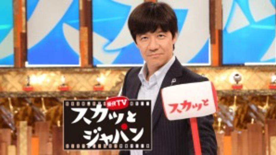 【トラウデン直美】2/3 CX「痛快TVスカッとジャパン」に出演します